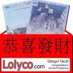 Lolyco.com's free Ang Pow